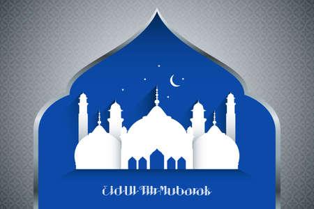 greeting: A illustration of Eid-Al-fitr greeting card design