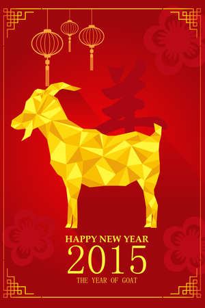 chinese: A vector illustration of year of goat design for Chinese New Year celebration