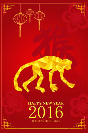 new year card: A vector illustration of year of monkey design for Chinese New Year celebration