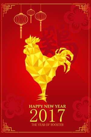 year of rooster: Una ilustraci�n vectorial de a�o de dise�o de gallo para el A�o Nuevo Chino celebraci�n