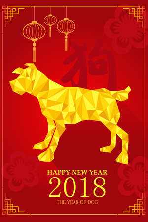 A vector illustration of year of dog design for Chinese New Year celebration Ilustração