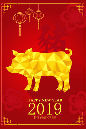 A vector illustration of year of pig design for Chinese New Year celebration Иллюстрация