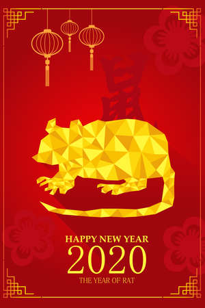 A vector illustration of year of rat design for Chinese New Year celebration Illustration