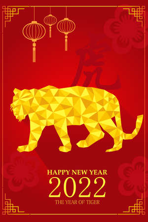 year: A vector illustration of year of tiger design for Chinese New Year celebration Illustration