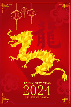 A vector illustration of year of dragon design for Chinese New Year celebration
