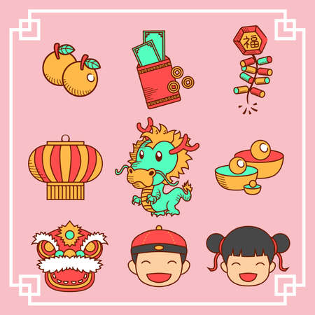 A vector illustration of Chinese new year icon sets Illustration