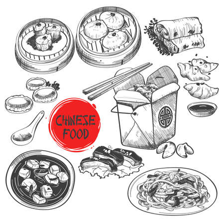 A vector illustration of Chinese Dim Sum Dish in Ink Style Illustration