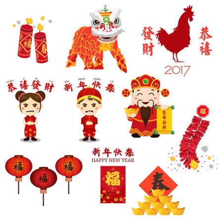 envelope: A vector illustration of Chinese New Year Icons and Cliparts