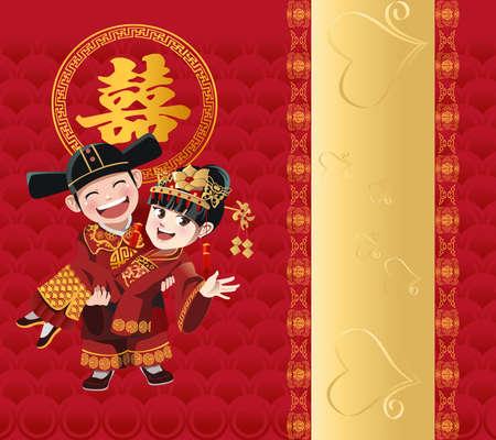 Une illustration vectorielle de la conception de carte de mariage de couple chinois traditionnel Banque d'images - 78086060
