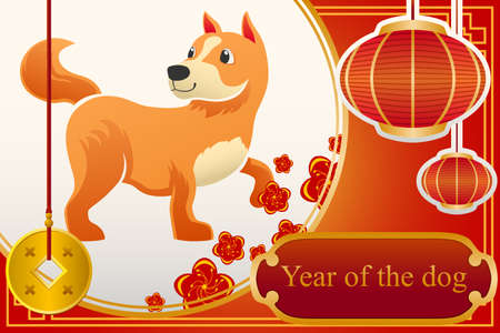 A vector illustration of the year of dog design for Chinese New Year celebration 版權商用圖片 - 91005857