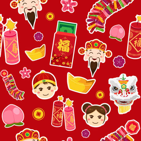 A vector illustration of Chinese New Year Wallpaper Seamless Pattern Background Illustration