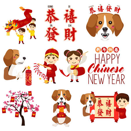 A vector illustration of Chinese New Year Icons and Cliparts  Illustration