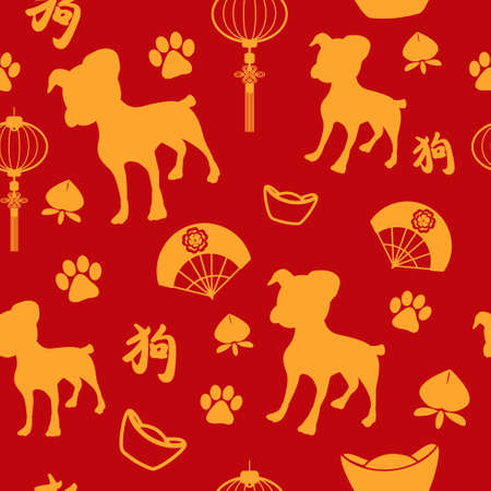 A vector illustration of Chinese new year of dog wallpaper seamless pattern background Illustration