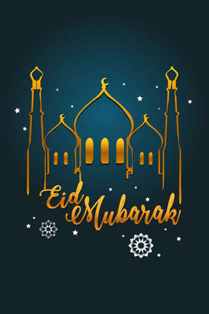 A vector illustration of Eid Mubarak greeting card design Illustration