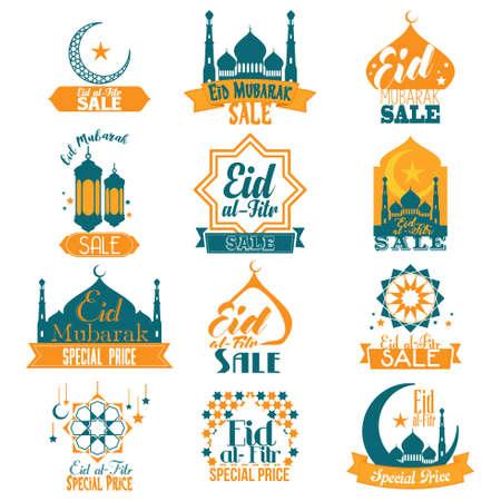 A vector illustration of Eid Al-Fitr Eid Mubarak Sale Signs