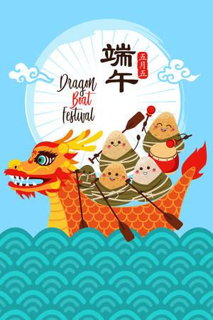Ilustracja wektorowa plakatu chińskiej smoczej łodzi