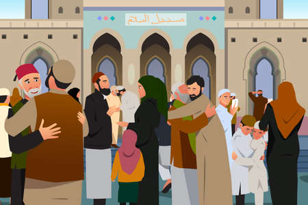 A vector illustration of Muslims Embracing Each Other After Prayer in Mosque  Çizim