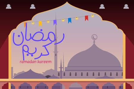 A vector illustration of Ramadan Greeting Card Design  Illustration