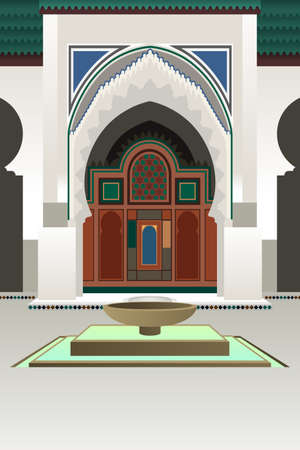 A vector illustration of University of Al-Quaraouiyine in Morocco