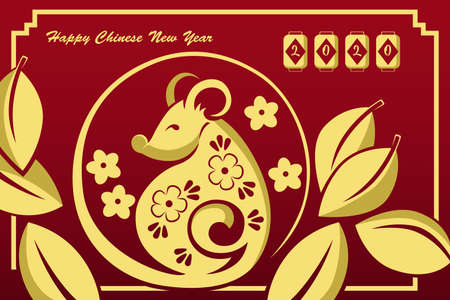 A vector illustration of Chinese New Year Design for Year of Rat  Illustration