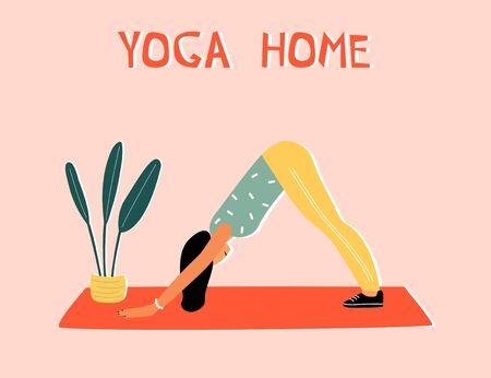 Woman doing yoga at home. Illustration with pose Dog face down, Adho Mukha Shvanasana.