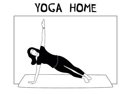 Woman doing yoga at home. Illustration with side plank, Vasishthasana.