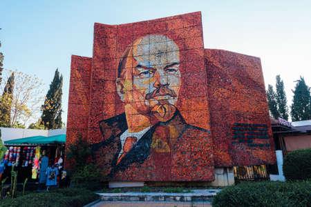 lenin: SOCHI, RUSSIA, JULY 7, 2015: Mosaic Monument Portrait of Lenin Editorial