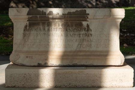 Carved Inscription on a pedestal - Acropolis of Athens