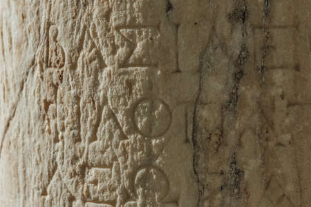 Carved Inscription on a column - Acropolis of Athens