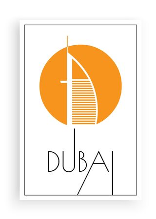 Dubai, minimalist art design, vector. Symbol of Dubai illustration. Scandinavian minimalist artwork. Wall art, wall artwork, poster design in frame