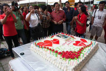nonthaburi: NONTHABURI, THAILAND - JULY 26 : Birthday cake of Thaksin Shinawatra on his   birthday on July 26, 2013 at Nonthaburi, Thailand. Editorial