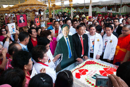 nonthaburi: NONTHABURI, THAILAND - JULY 26 : Thailand the Red Shirt celebrated party birthday of Thaksin Shinawatra at Wat Kaeow Fa Temple on July 26, 2013 in Nonthaburi, Thailand.