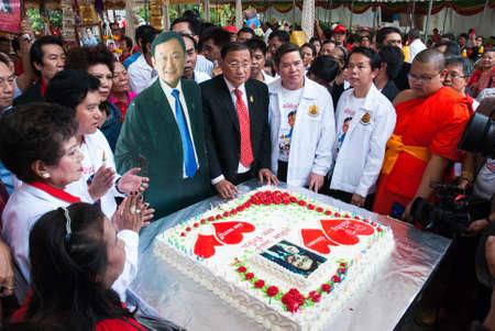 nonthaburi: NONTHABURI, THAILAND - JULY 26 : Birthday cake of Thaksin Shinawatra on his birthday on July 26, 2013 at Nonthaburi, Thailand.
