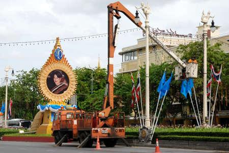 ix portrait: BANGKOK, THAILAND - AUGUST 4  Decoration lighting on Ratchadamnoen avenue on February 4, 2013  Honor of Majesty Queen Sirikit s 81st Birthday Anniversary on 12 August 2013 in BANGKOK, THAILAND