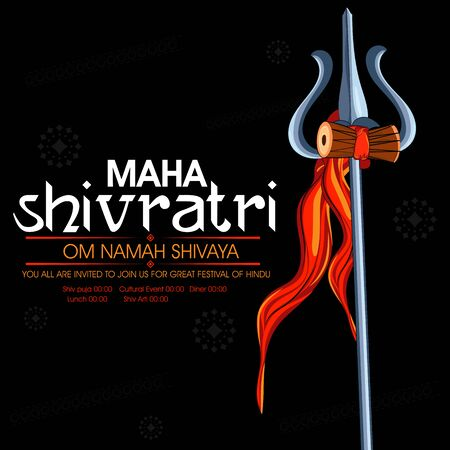 Trident with damru of lord shiv with maha shivratri text on black