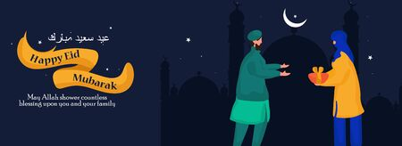 Social Media post,Banner, web header design with mosque and man and woman vector illustration with giving gifts each other with wishes of Happy Eid Mubarak in Arabic which means wishing the happy Eid.