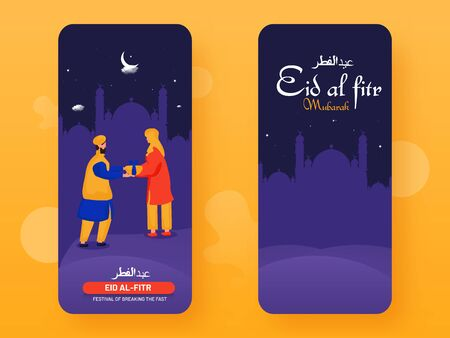 Mobile(cell) Phone screen UI design, wallpaper, and back cover for Eid Mubarak design with vector, an illustration of man and woman. Eid Al Fitr in Arabic calligraphy with wishes of Happy Eid.