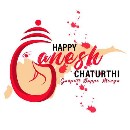 'Happy Ganesh Chaturthi' creative calligraphi for indian festival ganesh chaturthi text and vector of Ganesh ji_Vector,illustration 向量圖像