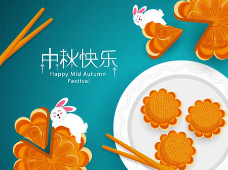 Mooncake and chopsicks, cute bunny playing. Chinese mid autumn festival food from top view. Chinese translate: Happy Mid Autumn Festival.