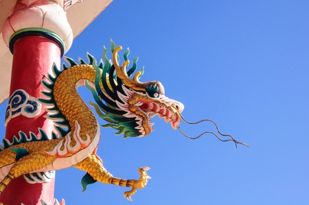 Chinese style blue dragon statue photo
