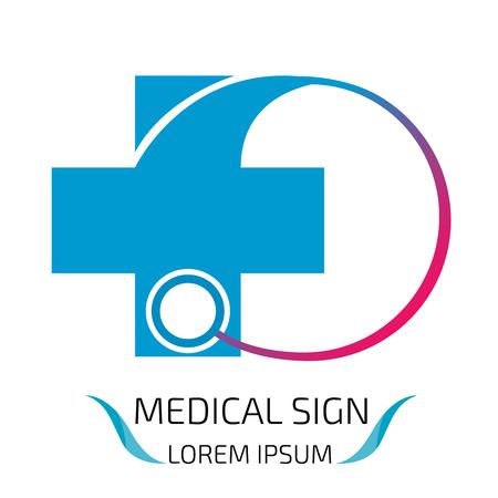 pharmaceutical company: Medical logo design template. vector illustrator. Illustration