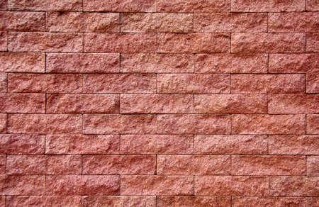 rock-wall Stock Photo