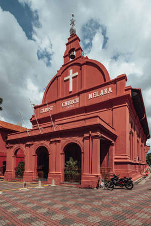 Christ Church is an 18th-century Anglican church in the city of Malacca, Malaysia. It is the oldest functioning Protestant church in Malaysia.