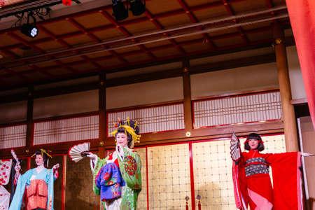 HOKKAIDO, JAPAN. APRIL 2, 2016: Dancing actresses of Oiran Show (Geisha Show)at Noboribetsu Date Judaimura (history theme park highlighting the Edo Period) in Hokkaida, Japan.