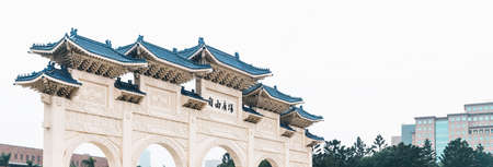 The main gate of Democracy Square of Chiang Kai-Shek Memorial Hall, travel destination in Taipei, Taiwan.