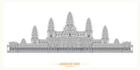 Angkor Wat is one of the world's heritage sites located in Cambodia,it is the largest Hindu temple in the world. Illustration
