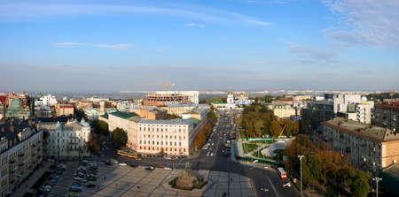 kyiv: Panorama of Kyiv