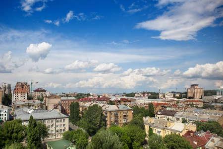 Kyiv center cityscape photo