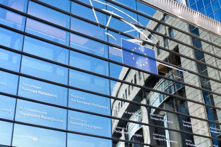 European Parliament - Brussels, Belgium Archivio Fotografico