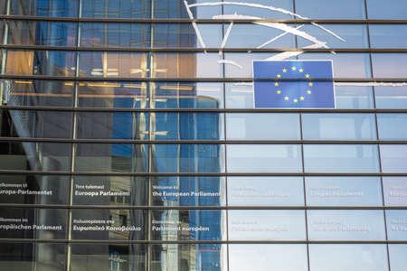 belgique: European Parliament in Brussel Stock Photo